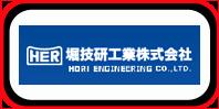 Kompresory do wydmuchu materiałów sypkich